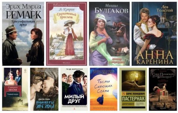 лучшие книги действия в париже дом Лазаревском