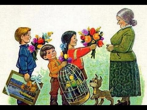 Скачать песню бабушки бабушки бабушки старушки минусовка \ бабушки.